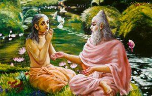 Гуру и ученик