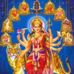 Нава Дурга